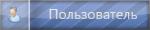 http://chdk.clan.su/